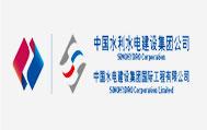 中国水利中国水电