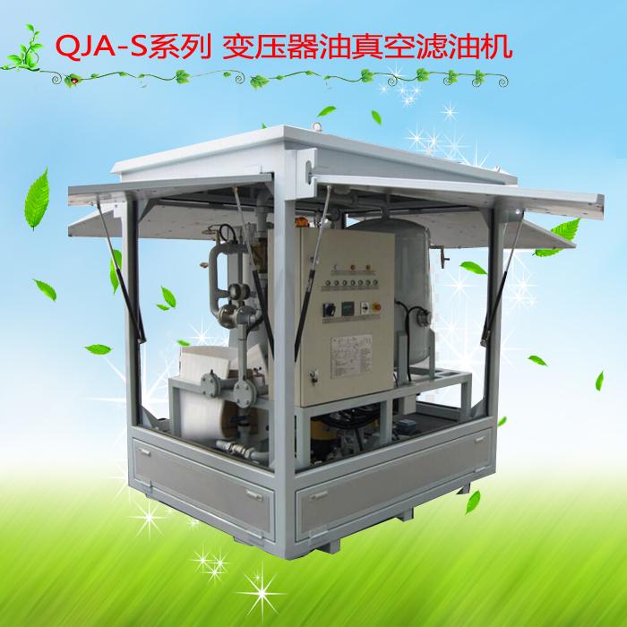 特高压油真空滤油机