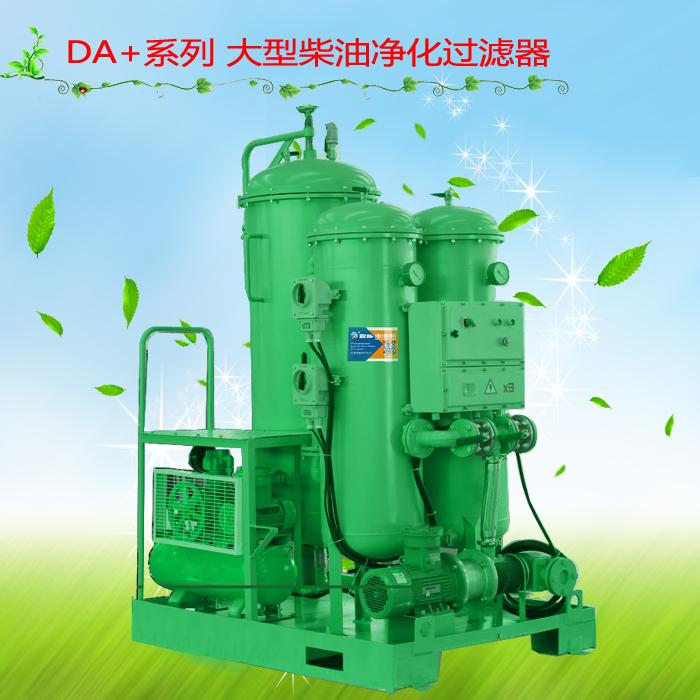 大型柴油过滤设备